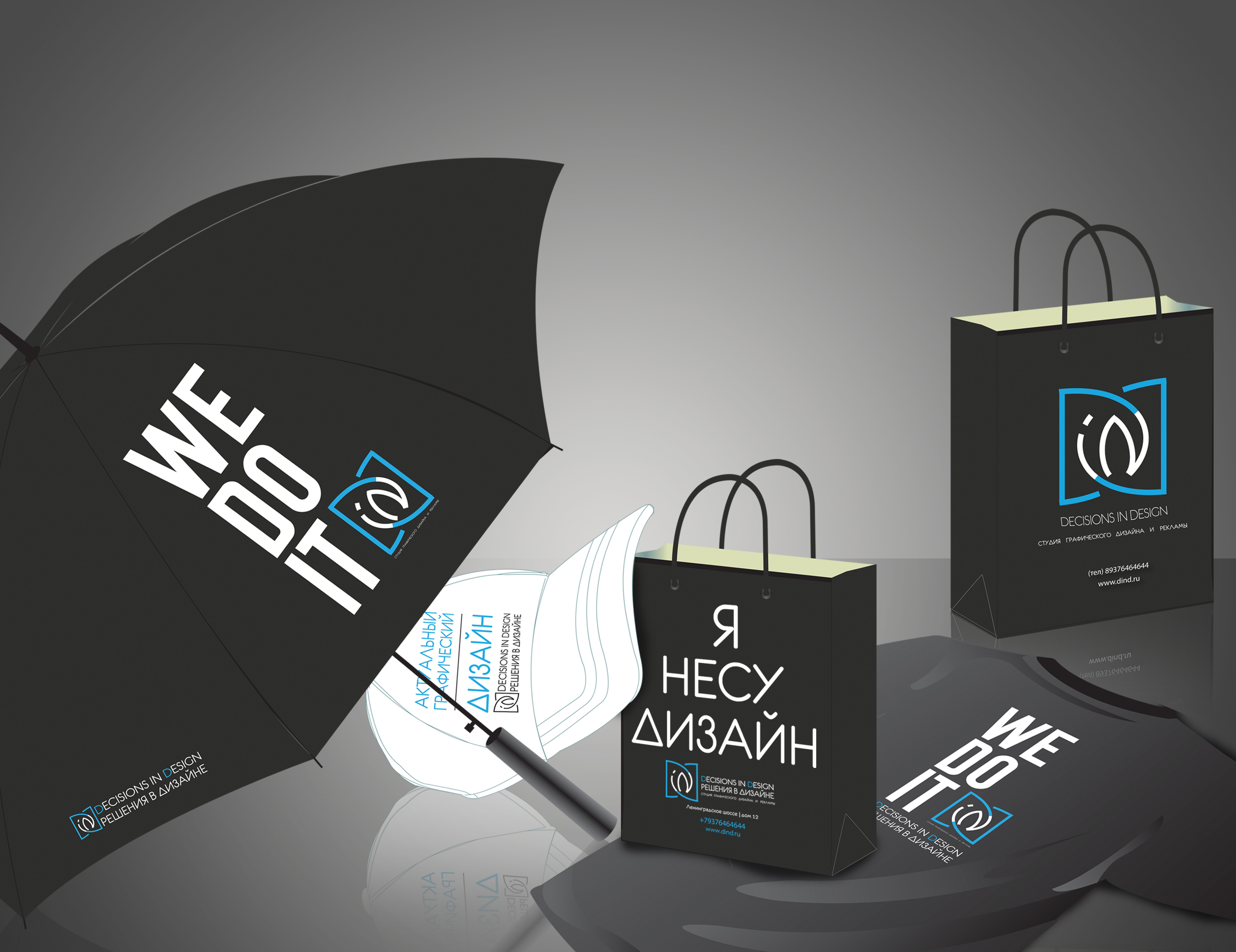 Дизайн в рекламе основы графического проектирования