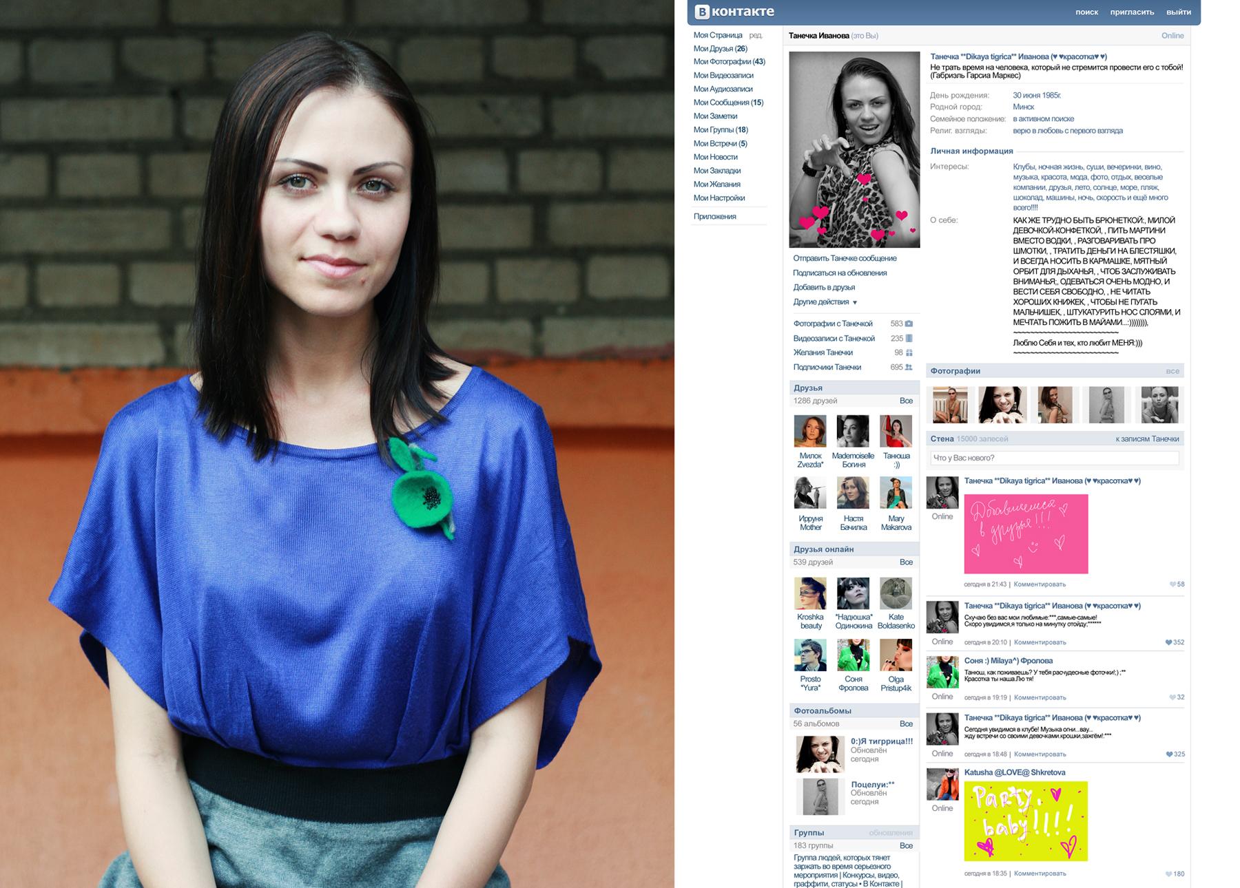 Как заработать 1000 рублей за день без вложений в интернете