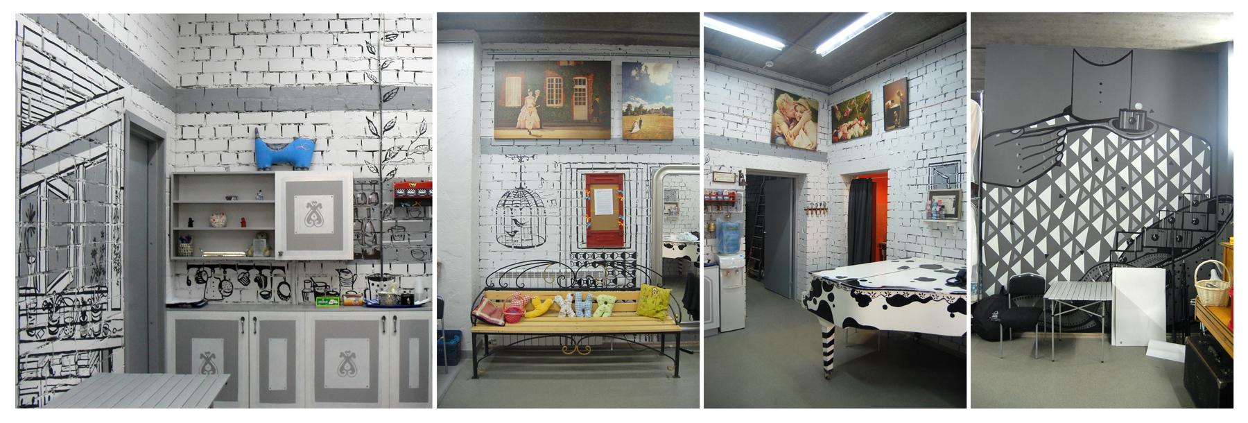 студия для фотосессии с кухней москва детское термобелье колеблется